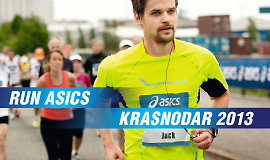 RUN ASICS KRASNODAR - 2013