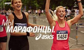 ASICS – официальный партнер V полумарафона «Осенний гром»
